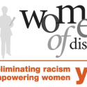 Nominate a Woman of Distinction today!